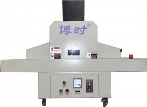 800输送带UV设备
