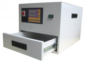 U500抽屉式设备